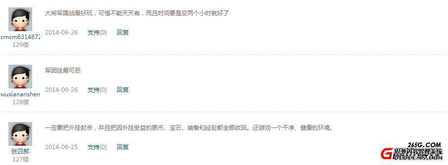 """音乐节每日战报:""""真爱粉""""现形记"""